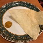 インディアンレストラン サイノ -