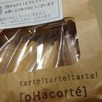 オハコルテ - 料理写真:タルトサンド