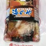 海のや - 料理写真:彩り小箱ボタン海老1620円
