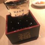 地物産品料理処根ぼっけ - 銀盤大吟醸(680円)