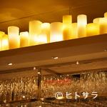ガストロ スケゴロウ - 「古代の光」に満たされ、リラックスしながら美食を堪能