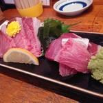 魚の四文屋 - 天然ブリ600円