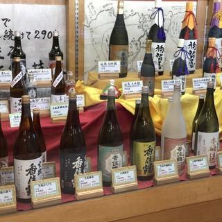 地酒「香住鶴」をご用意しております!