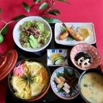 城跡ながお - 料理写真:夏みかん定食