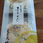 菓子蔵 せき - 料理写真: