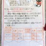 うなぎの美鶴 - 注文の仕方