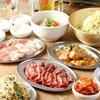 明大前 肉流通センター - 料理写真: