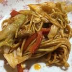 NEPALI CUISINE HUNGRY EYE Dine & Bar - サービスチョウミン