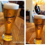 HOTEL REGINA -  ERDINGER(エルディンガー)ビール。HOTEL REGINAホテルレジーナ(ウェンゲン,スイス)食彩品館.jp撮