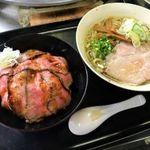 そば善 - 料理写真:手打ち天然かん水ラーメン 和牛ローストビーフ丼中セット