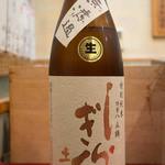 東家 - 土佐しらぎく 特別純米 無濾過 生