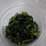しゃり工房 - わさび菜