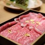神戸牛 しゃぶしゃぶ おもき 離れ - 神戸牛しゃぶしゃぶ