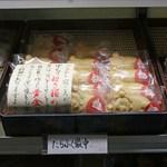 御菓子司 白樺 - バラ売りのたらふく最中