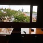 高台寺羽柴 - 八坂の塔が見える