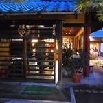 柿の木坂 更科 - 柿の木坂 更科