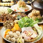 とりひめ - ゆず団子鍋コース