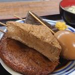 なぽれおん食堂 - 料理写真:黒いつゆがよく染みたおでん。