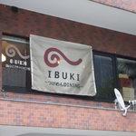 IBUKI -つけめんDINING- -