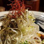 四川担々麺 赤い鯨 - 汁なし坦々麺