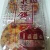 銚子電鉄 ぬれ煎餅駅 - 料理写真: