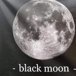 ブラックムーン -