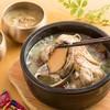 韓国料理 水刺齋 - 料理写真:アワビ参鶏湯