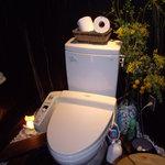 ラ サヴール - 2009/2月:美しいトイレ室内