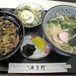 めん処 喜多野 - 料理写真:淡路島 牛丼セット(牛丼・サラダ・うどん)1,000円
