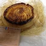 PATISSERIE BLEU CIEL - お正月ケーキ