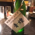 落日酒楽 -
