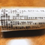 lohasbeans coffee - その他写真:
