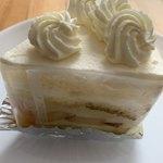 パルティシォン - 料理写真:桃のケーキ