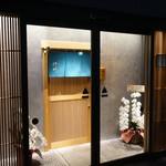 117712613 - 築地市場駅の2番出口から左手に東京国税局を左に見ながらまっすぐ銀座方面へ、東京吉兆の手前を左に入ったら2軒目のビルの1階がお店
