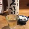 美食酒房 如意 - ドリンク写真:久保田