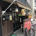 Mensakabamagari - 店構え