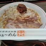 らぁ~めん京 - 料理写真: