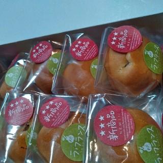 御菓子司 大黒屋丹治 - 料理写真: