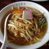 Gokunoutammenshintomi - 料理写真:しおタンメン 730円