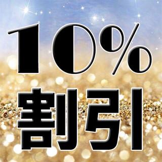 【お食事に】毎日アラカルトメニュー10%割引OK!