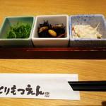 九州博多料理 幸 とりもつえん - 嬉しい3種の小鉢