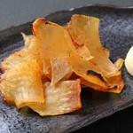 とりの介 - エイヒレ炙り焼き