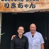 黒毛和牛専門店 炭火焼肉 りきちゃん - メイン写真: