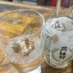大御所酒坊 -