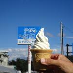 ヤツレン ソフトクリーム売店 - ジャージー牛乳ソフト&ヨーグルト
