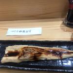 つきぢ神楽寿司 - 横綱1840円(税込み)。穴子。穴子から提供されました。おそらく、他のお客様との兼ね合い(ついで)かと。。。味、食べ応え、温め方などは、とても良かったです(╹◡╹)