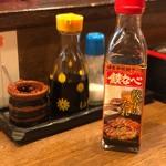 鉄なべ - オリジナル餃子のタレ