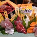 恵比寿 魚一商店 - 刺身盛り合わせ(2人前)    1,727円