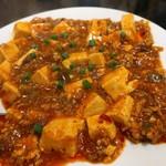 Chinese Dining 紅 - 料理写真:麻婆豆腐