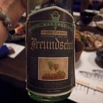 翡翠之庄 - ドイツワインです